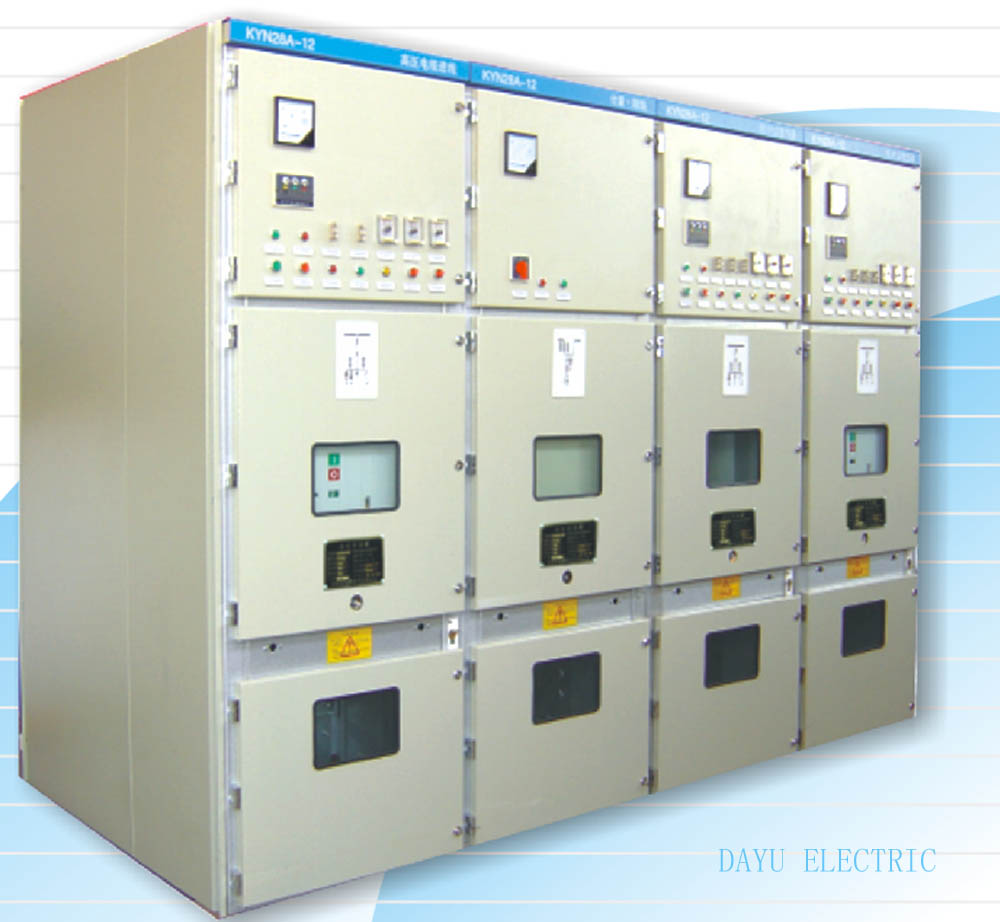 HV Switchgear Installation Method Statement